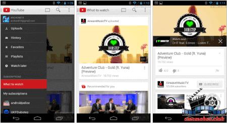 youtube-actualizacion-android